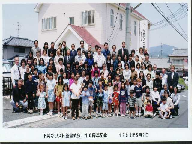 Shimonoseki Christ Bible Church--a living, growing Japanese national church that is seeking to reach their entire city with the gospel of Jesus Christ.